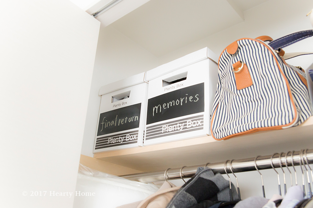 セリア プレンティーボックス 収納箱 確定申告 書類 保管
