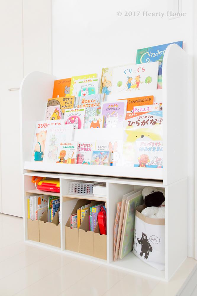 絵本棚 DIY 手作り おもちゃ 収納