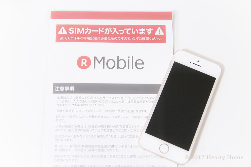 格安sim スマホ 楽天mobile モバイル