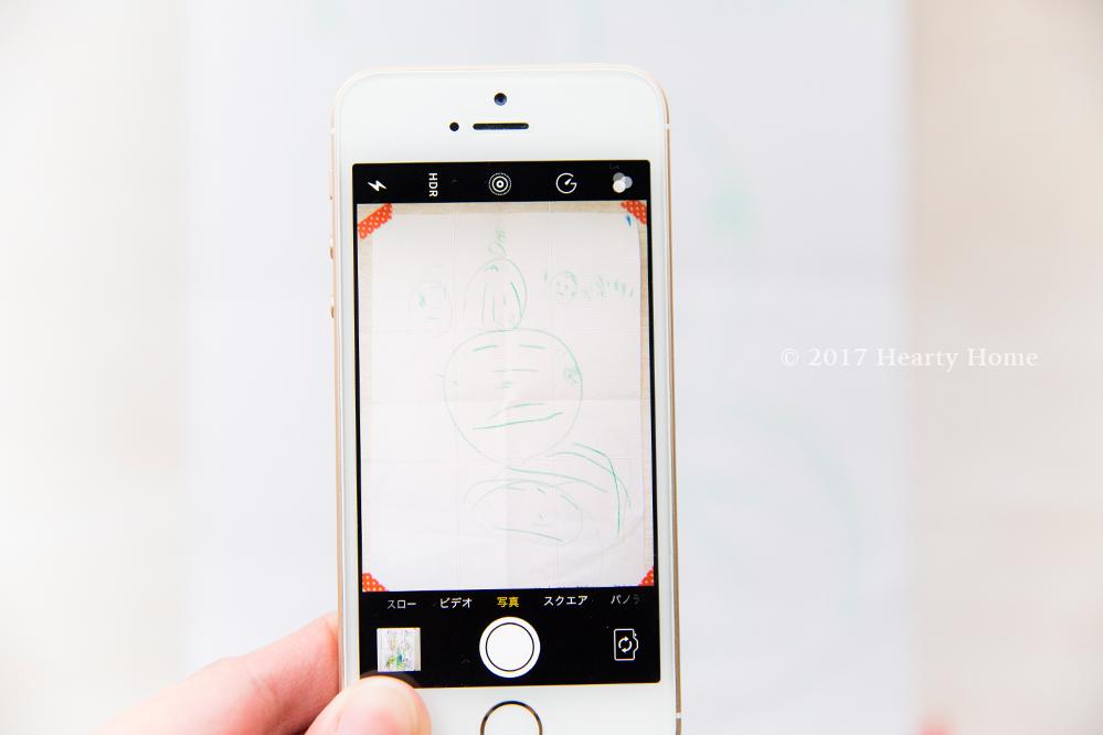 子供の作品 捨て方 スマホ iPhone5SE