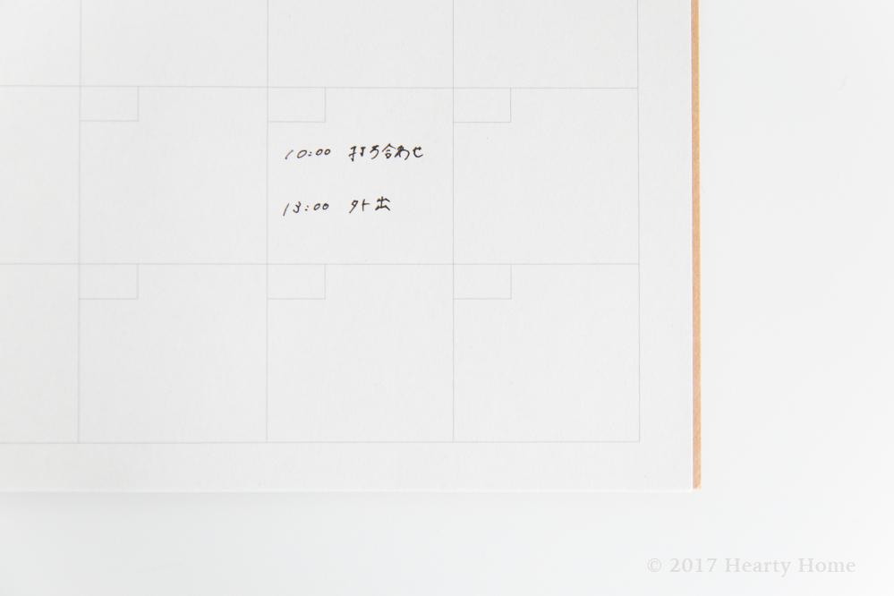 無印 良品 マンスリー 手帳 術 スケジュール 使い方 インデックス