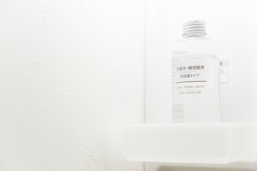 無印 化粧水 敏感肌用 高保湿 使用感 レビュー