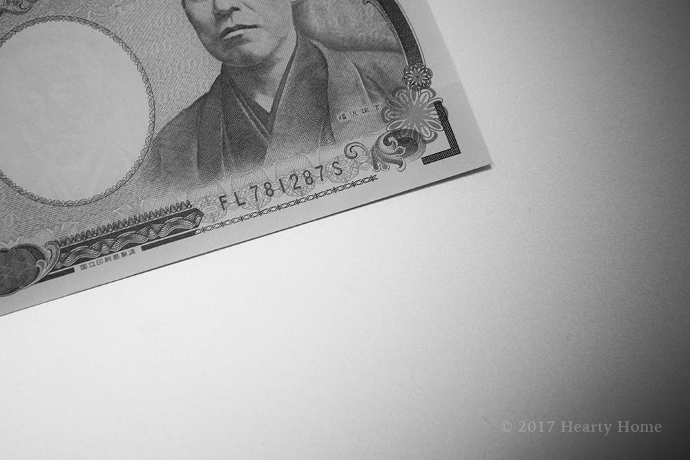 お金 1万円 金運 アップ 33