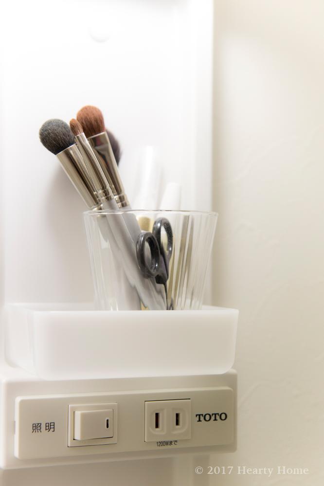 化粧筆 洗面所 収納
