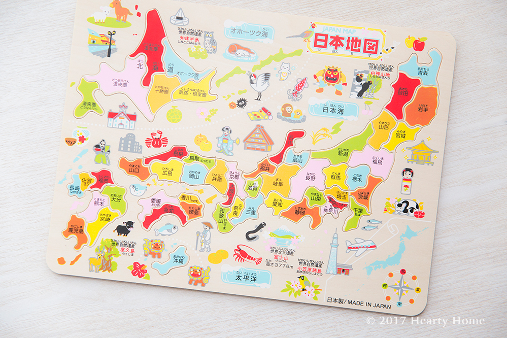 3歳 木のおもちゃ 木製 パズル 日本地図