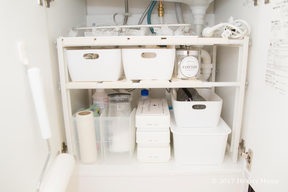 無印良品 角型 アルミハンガー 収納 洗面台下