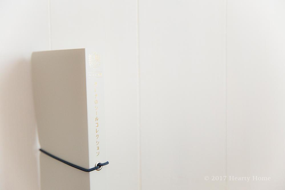 給料 袋分け シールファイル シンプル 家計簿