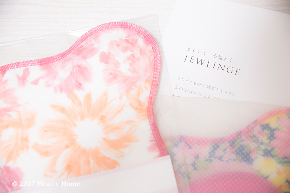 JEWLINGE ジュランジェ 布ナプキン 布ナプ 購入品 可愛い 花柄