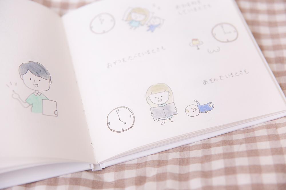 無印の画用紙絵本ノートで手作り絵本